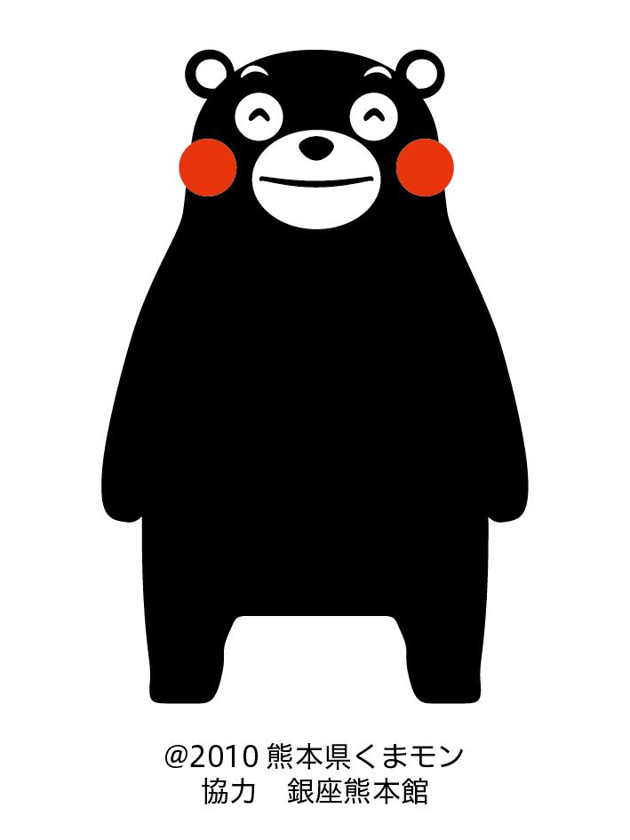くまモン-01